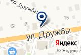 «Участковый пункт полиции №7» на Яндекс карте