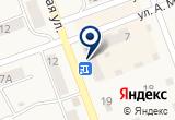 «Сказка» на Яндекс карте
