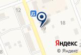 «Орхидея» на Яндекс карте