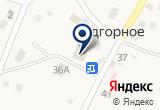 «Почтовое отделение» на Яндекс карте