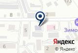 «Горно-Алтайский селекционно-племенной центр» на Яндекс карте