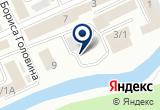 «Главрыба» на Яндекс карте