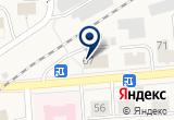 «3 отряд ФПС по Кемеровской области» на Яндекс карте