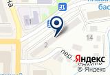 «№ 298 АПТЕКА УНИТАРНОЕ ГП» на Яндекс карте