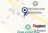 «Почтовое отделение связи» на Яндекс карте