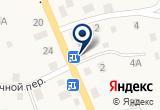 «Крист-Ал» на Яндекс карте