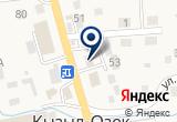 «Хозмир» на Яндекс карте