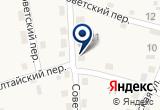 «Отделение почтовой связи» на Яндекс карте