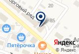 «Колибри» на Яндекс карте