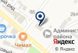 «Телекомсервис» на Яндекс карте