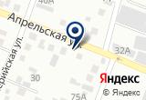 «Дорожная помощь, служба заказа эвакуаторов» на Яндекс карте
