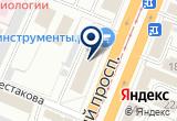 «КЕМЕРОВСКИЙ ЗАВОД МОЩНОГО ОСВЕТИТЕЛЬНОГО ОБОРУДОВАНИЯ, ООО» на Яндекс карте