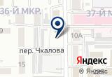 «Юристы Кемерово, ооо» на Яндекс карте