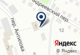 «Кемеровский военизированный горноспасательный отряд» на Яндекс карте