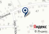 «ГлобалПатент, патентное бюро, ООО» на Яндекс карте