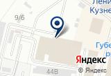 «Мягкое золото, сеть магазинов головных уборов и элитной бижутерии» на Яндекс карте