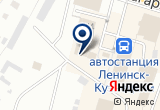 «Салон верхней одежды, ИП Крюкова Л.Е.» на Яндекс карте