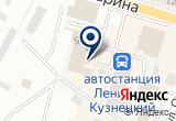 «Элифант, ООО, сеть аптек» на Яндекс карте