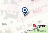 «Кемеровское областное клиническое бюро судебно-медицинской экспертизы, Ленинск-Кузнецкий филиал» на Яндекс карте