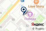 «Подорожник, сеть кафе и киосков быстрого обслуживания» на Яндекс карте