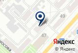 «Управление по делам ГО и ЧС Ленинск-Кузнецкого городского округа» на Яндекс карте