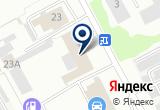 «Авто Биг» на Яндекс карте