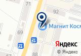 «Жить Здорово, сеть аптек» на Яндекс карте