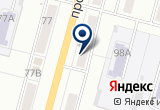«Логика, ООО, компания» на Яндекс карте