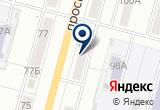 «Аварийная Служба Комиссаров» на Яндекс карте