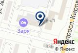 «Оценщик, ООО, бюро» на Яндекс карте