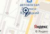 «Сибирские блины, сеть блинных» на Яндекс карте