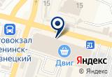 «Franco Benussi, салон мужской одежды» на Яндекс карте
