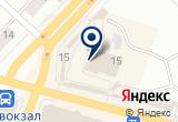 «Чемоданное настроение, сеть магазинов» на Яндекс карте