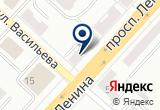 «Либерально-демократическая партия России, политическая партия» на Яндекс карте