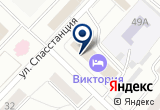 «Джамп-ЛК, ООО, компания по вывозу мусора» на Яндекс карте