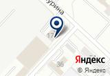 «Булочки от бабулички» на Яндекс карте