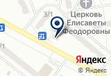 «Астра Вита, ООО, сеть аптек» на Яндекс карте