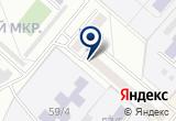 «СОВА, служба экстренного вызова» на Яндекс карте