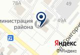 «Архив, Администрация Ленинск-Кузнецкого муниципального района» на Яндекс карте