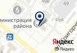 «Дуэт, кафе» на Яндекс карте