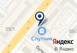 «Спутник, торговый центр» на Яндекс карте