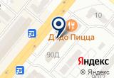 «Рябина, торговый центр» на Яндекс карте