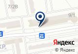 «Гермес, универсальный магазин» на Яндекс карте