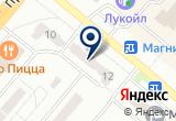 «Центр занятости населения г. Ленинск-Кузнецкого» на Яндекс карте