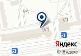 «Участковый пункт полиции, г. Ленинск-Кузнецкий» на Яндекс карте