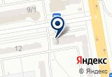 «Аптеки Кузбасса, ОАО, сеть аптек» на Яндекс карте