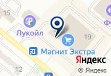 «Магнолия, бутик» на Яндекс карте