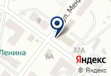 «Елена, салон нижнего белья» на Яндекс карте
