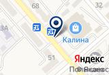 «Кузбасспечать» на Яндекс карте