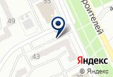 «Южно-сибирская электротехническая компания, ООО» на Яндекс карте